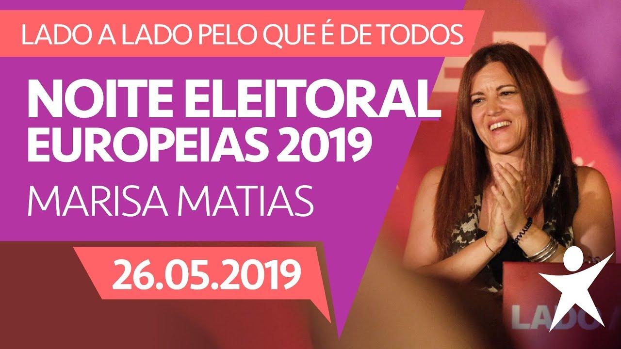 Noite eleitoral - declaração de Marisa Matias | Europeias 2019 | ESQUERDA.NET